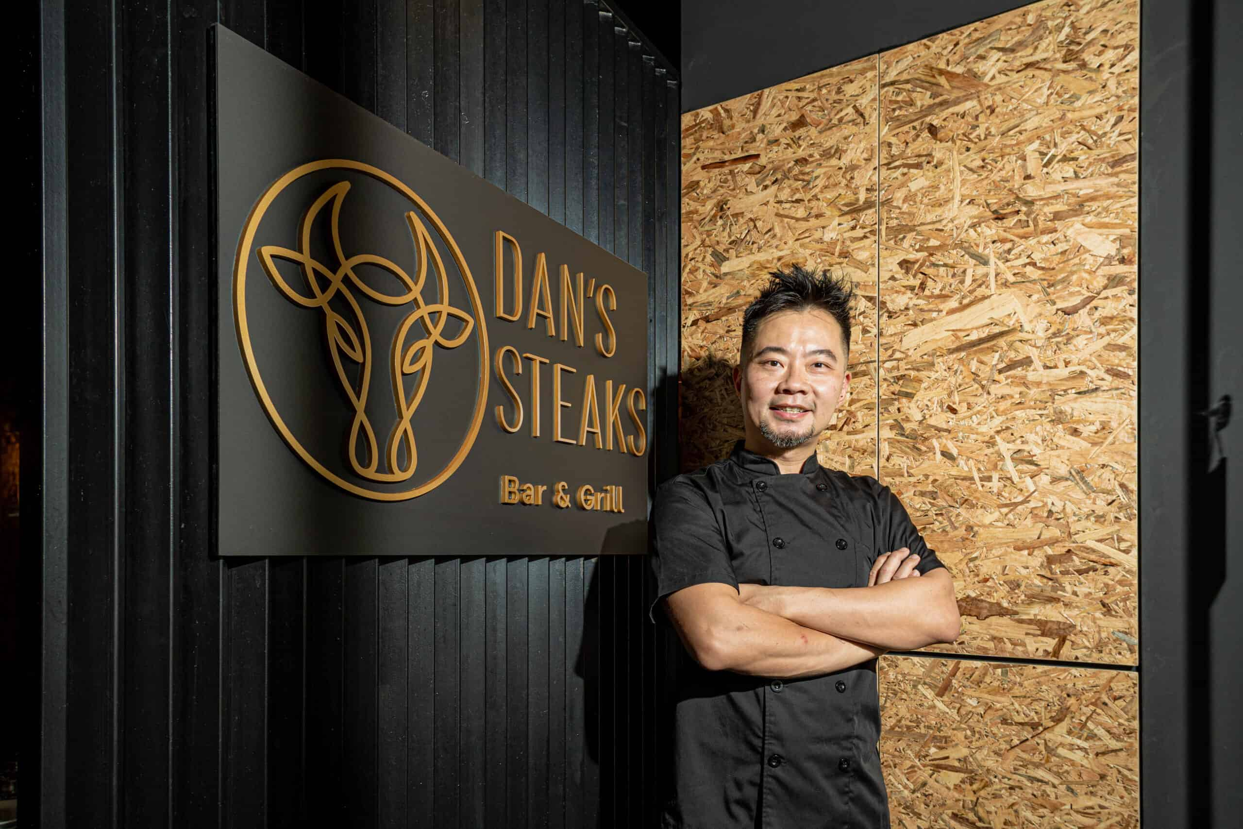 About Dan's Steak